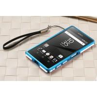 Металлический двухцветный бампер для Sony Xperia Z5 Compact Голубой