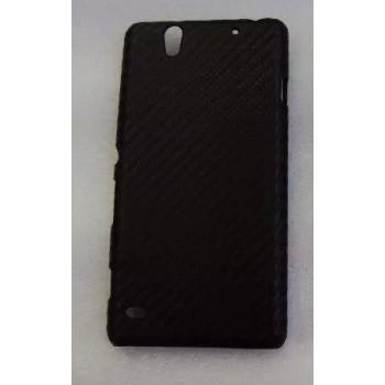 Пластиковый матовый текстурный чехол дизайн Природа для Sony Xperia C4