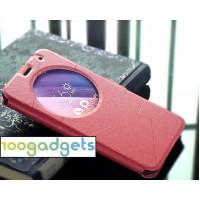 Чехол флип подставка текстурный с круглым окном вызова для ASUS ZenFone 2 Laser 6 Красный