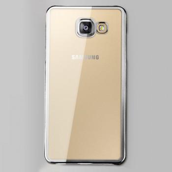 Пластиковый матовый полупрозрачный чехол для Samsung Galaxy A7 (2016)