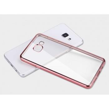 Силиконовый матовый полупрозрачный чехол с металлическим напылением для Samsung Galaxy A7 (2016)