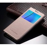 Чехол флип подставка на пластиковой основе с окном вызова для Samsung Galaxy A7 (2016) Бежевый