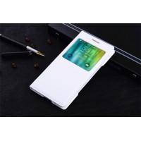 Чехол флип подставка на пластиковой основе с окном вызова для Samsung Galaxy A5 (2016) Белый
