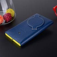 Кожаный чехол накладка для Nokia Lumia 1020 Синий