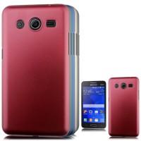 Пластиковый чехол серия Metallic для Samsung Galaxy Core 2