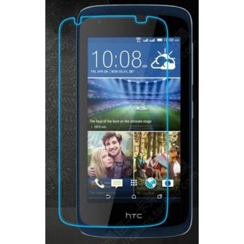 Ультратонкое износоустойчивое сколостойкое олеофобное защитное стекло-пленка для HTC Desire 326