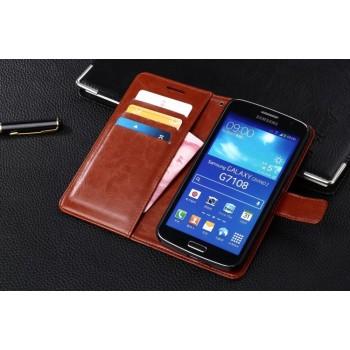 Чехол портмоне-подставка с магнитной застежкой вперед для Samsung Galaxy Grand 2 Duos
