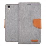 Чехол портмоне подставка с защелкой и тканевым покрытием для Huawei Y6