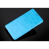 Чехол флип подставка на пластиковой основе для Xiaomi RedMi Note 3 Синий