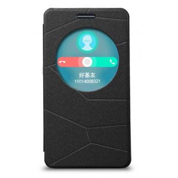 Текстурный чехол-флип с окном вызова для ASUS Zenfone 6
