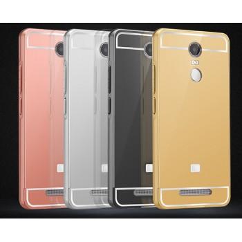 Гибридный металлический двухкомпонентный чехол и поликарбонатной крышкой с зеркальным покрытием для Xiaomi RedMi Note 3