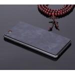 Клеевая кожаная накладка для ZTE Nubia Z9 Max