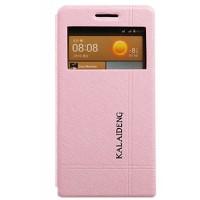 Чехол флип с окном вызова для Huawei Ascend G6 Розовый