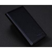 Кожаный чехол портмоне (нат. кожа) для Philips Xenium V787 Черный