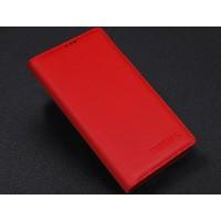 Кожаный чехол портмоне (нат. кожа) для Philips Xenium V787 Красный