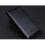 Кожаный чехол портмоне (нат. кожа крокодила) для Philips Xenium V787