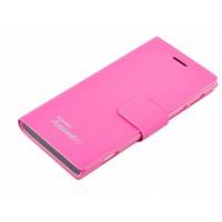 Чехол-флип подставка с магнитной застежкой и логотипомдля Huawei Ascend P2 Пурпурный