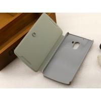 Текстурный чехол флип подставка на пластиковой основе и присоске для Lenovo A7010 Бежевый