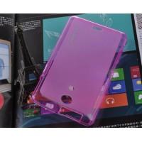 Силиконовый полупрозрачный чехол для Sony Xperia ZR Розовый