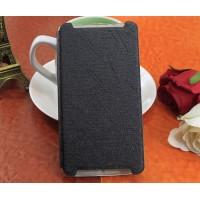 Текстурный чехол флип подставка на пластиковой основе для Lenovo Vibe X3 Черный