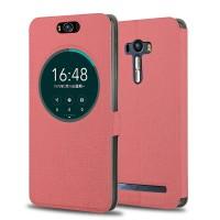 Текстурный чехол флип подставка с круглым окном вызова для ASUS Zenfone Selfie Розовый