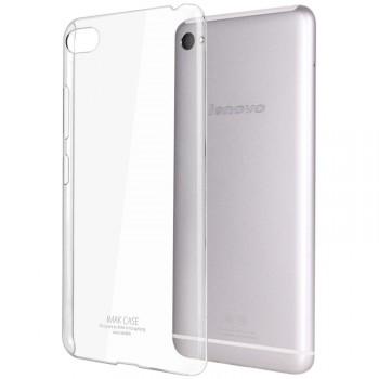 Пластиковый транспарентный олеофобный премиум чехол для Lenovo S90