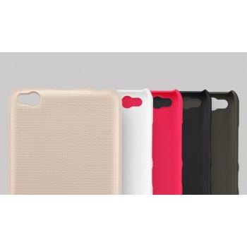 Пластиковый матовый нескользящий премиум чехол для Xiaomi RedMi 3