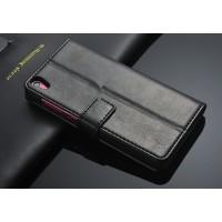 Чехол портмоне подставка с защелкой для Lenovo S850 Черный