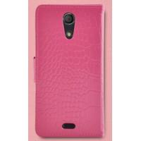 Чехол портмоне глянцевый крокодил для Sony Xperia ZR Розовый