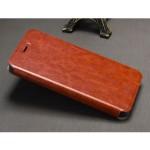 Чехол флип подставка водоотталкивающий для ASUS Zenfone 2 Laser 5.5