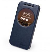 Чехол флип подставка на силиконовой ооснове с окном вызова для ASUS ZenFone Max