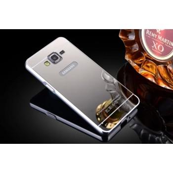 Гибридный двухкомпонентный чехол с металлиечским бампером и поликарбонатной крышкой с зеркальным покрытием для Samsung Galaxy Grand Prime