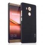 Пластиковый матовый непрозрачный чехол для Huawei Mate 8
