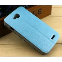 Текстурный чехол флип на присоске для LG L90 Голубой