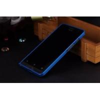 Металлический бампер для ASUS Zenfone 5 Синий