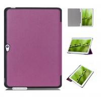 Чехол подставка сегментарный на поликарбонатной основе для Huawei MediaPad M2 10 Фиолетовый