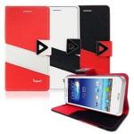 Чехол портмоне подставка с магнитной застежкой серия Triangle Clap для ASUS Padfone E