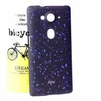 Пластиковый дизайнерский чехол серия Starry Night для Acer Liquid E3 Фиолетовый