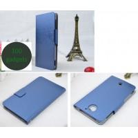 Чехол флип подставка текстурный на пластиковой основе с магнитной застежкой для Acer Liquid S2 Синий