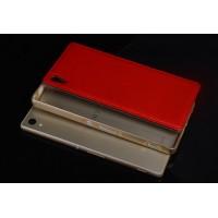 Двухкомпонентный гибридный чехол с металлическим бампером и кожаной накладкой для Sony Xperia Z5 Красный