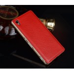 Двухкомпонентный гибридный чехол с металлическим бампером и кожаной накладкой для Sony Xperia Z5