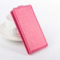 Глянцевый чехол вертикальная книжка на клеевой основе с магнитной застежкой для Philips i908 Розовый