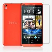 Защитная пленка для HTC Desire 816