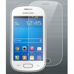 Защитная пленка для Samsung Galaxy Fame Lite
