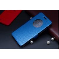 Чехол флип с активным окном и застежкой для ASUS Zenfone 5 Синий