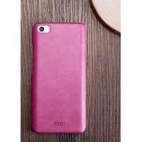 Пластиковый чехол накладка текстура Кожа для Xiaomi MI5 Пурпурный