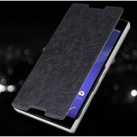 Текстурный чехол-флип на присоске для Sony Xperia C3 Черный