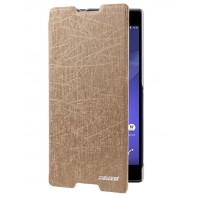 Текстурный чехол-флип на присоске для Sony Xperia C3 Бежевый