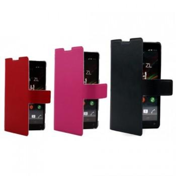 Чехол-флип с отделением для карт для Sony Xperia SP