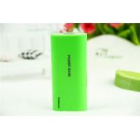 Ультракомпактное карманное зарядное устройство 1200 mAh Зеленый